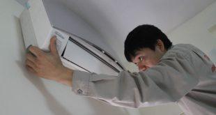 sửa chữa điều hòa funiki kém lạnh tại ba đình